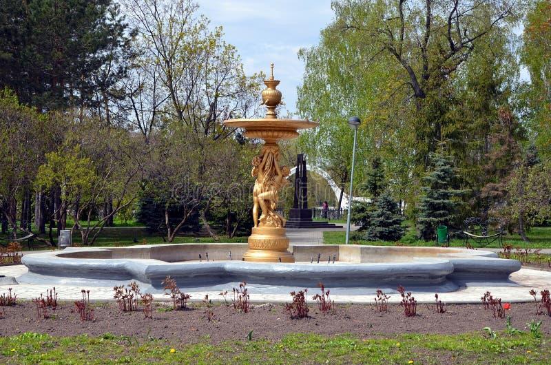 Download Miasto widoki Kazan zdjęcie stock editorial. Obraz złożonej z podróż - 106904188