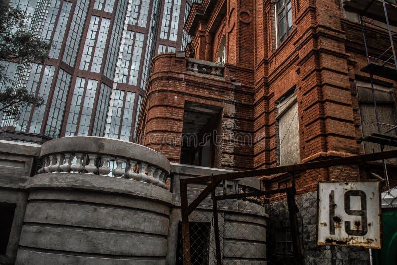 miastowy krajobraz Vladivostok przedmieście zdjęcia stock