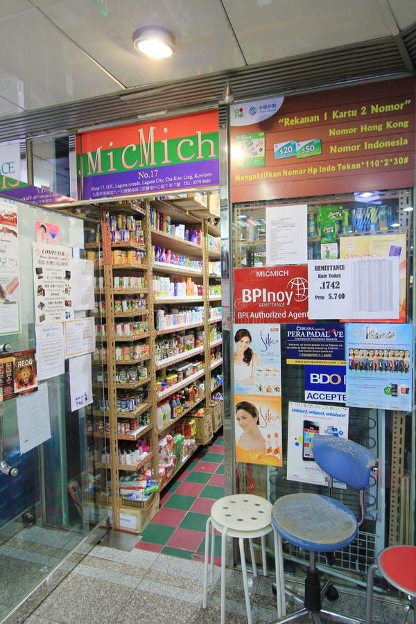 Mic-mich shoppar i Hong Kong arkivfoton