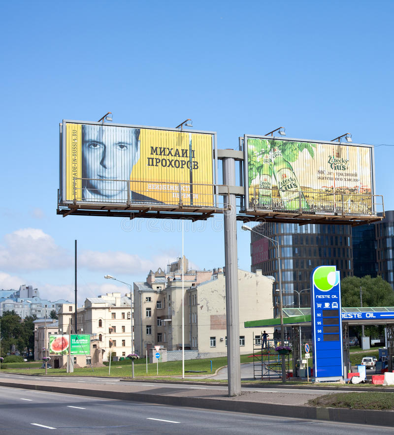 Michael Prokhorov election campaign royalty free stock photos