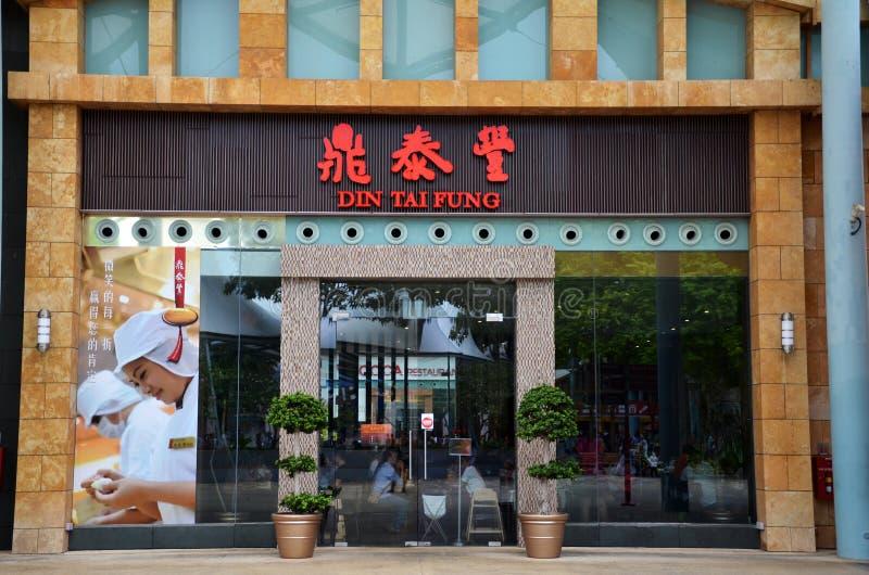 Michelin απονεμημένο αστέρι DIN Tai Fung στοκ εικόνα