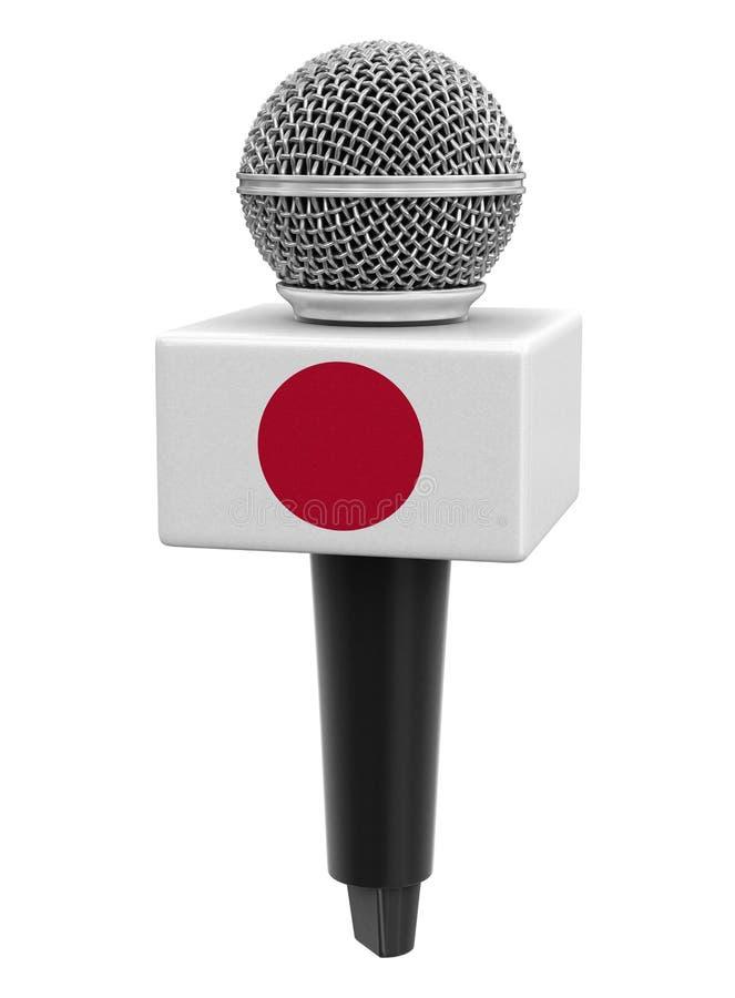 Microfone com bandeira japonesa Imagem com caminho de recorte ilustração royalty free
