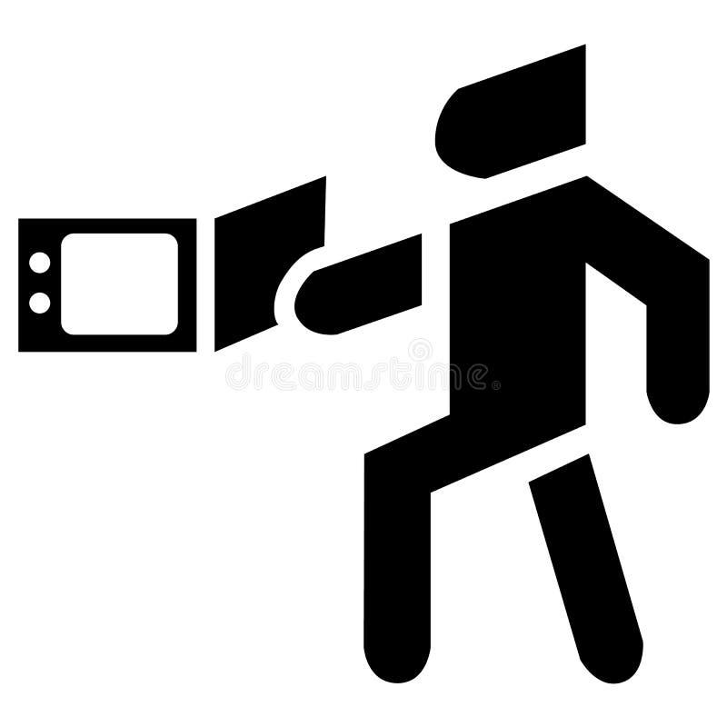 Microonda del dispositivo para cocinar el icono de ebullición del vector del plato stock de ilustración