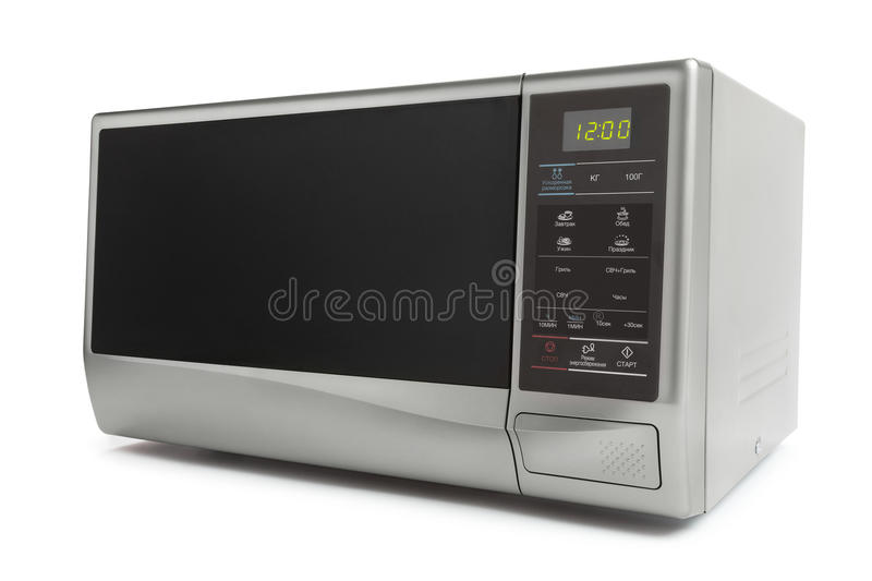 Download Microwave oven stock image. Image of device, meal, closeup - 49132831