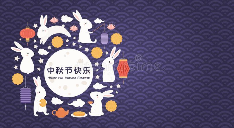 Cute Mid autumn festival design royalty free illustration