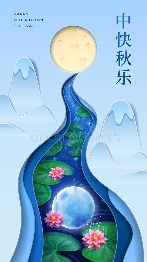 Mid-autumn festival calligraphy with mountains. And river with lotus. Full moon reflection at water with flowers as sign for mid autumn holiday, poster for stock illustration