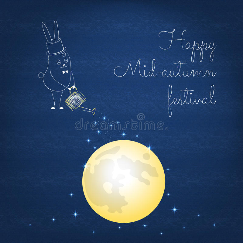 Mid autumn festival card. royalty free stock image