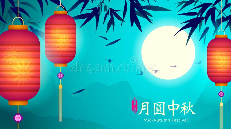 Mid Autumn festival. Chinese mooncake festival. Chinese mooncake festival. Mid Autumn festival with bamboo leaves and Chinese lanterns on background. Translation vector illustration