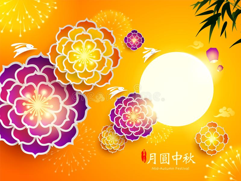 Mid Autumn festival. Chinese mooncake festival. Chinese mooncake festival. Mid Autumn festival with colourful glowing flower and rabbits on background vector illustration