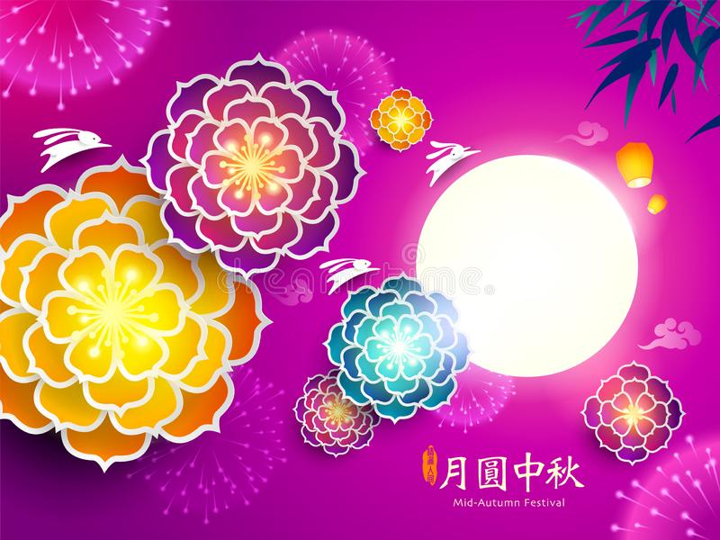 Mid Autumn festival. Chinese mooncake festival. Chinese mooncake festival. Mid Autumn festival with colourful glowing flower and rabbits on background stock illustration