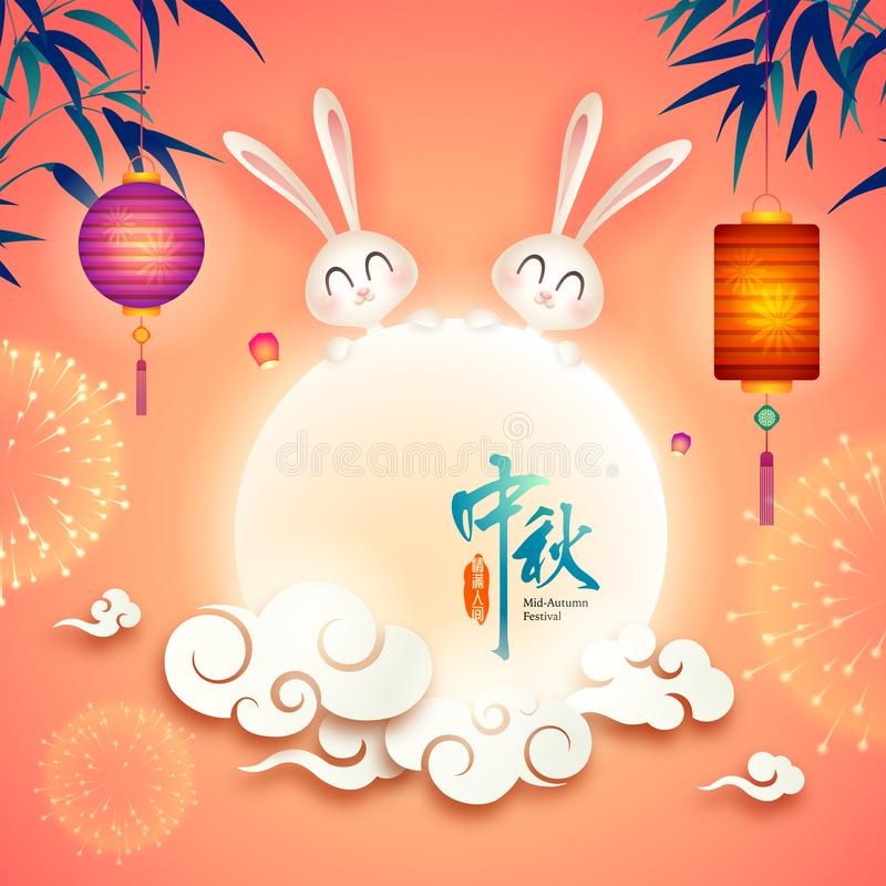 Mid Autumn festival. Chinese mooncake festival. Chinese mooncake festival. Mid Autumn festival design with cute rabbits on background. Translation: Mid Autumn royalty free illustration