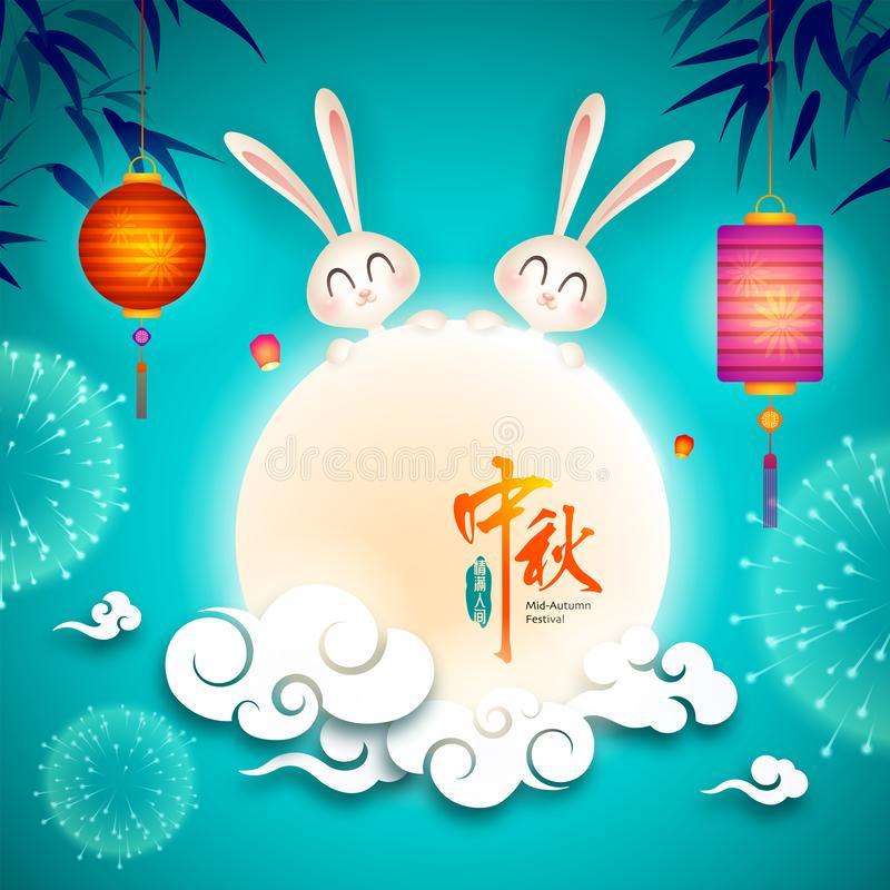 Mid Autumn festival. Chinese mooncake festival. Chinese mooncake festival. Mid Autumn festival design with cute rabbits on background. Translation: Mid Autumn vector illustration