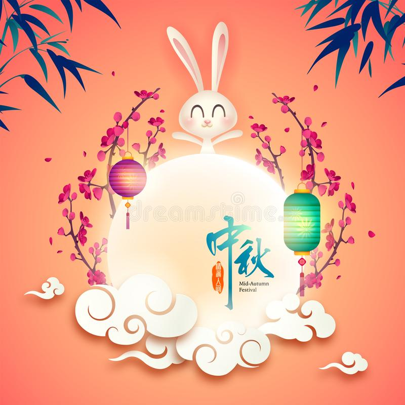Mid Autumn festival. Chinese mooncake festival. Chinese mooncake festival. Mid Autumn festival design with cute rabbits on background. Translation: Mid Autumn stock illustration