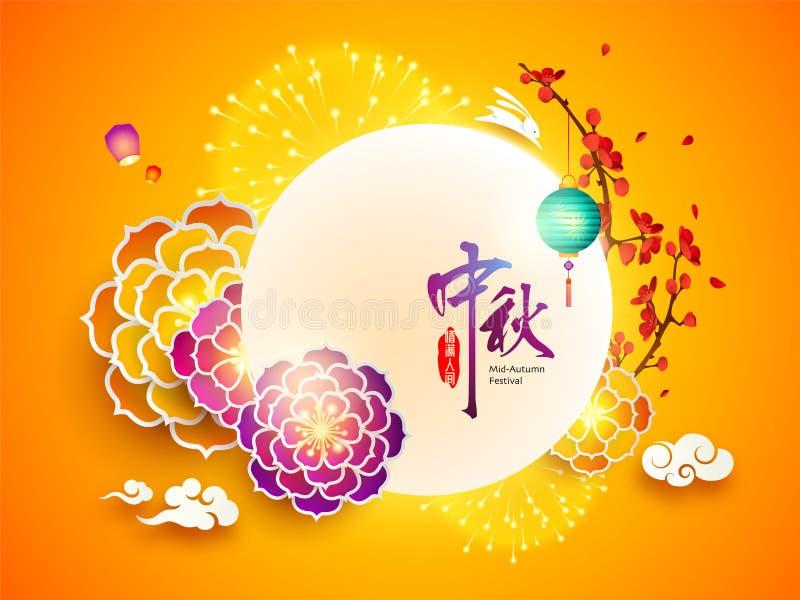 Mid Autumn festival. Chinese mooncake festival. Chinese mooncake festival. Happy Mid Autumn festival design. Translation: Mid Autumn, Full of love stock illustration