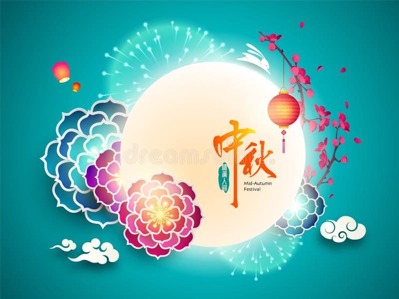 Mid Autumn festival. Chinese mooncake festival. Chinese mooncake festival. Happy Mid Autumn festival design. Translation: Mid Autumn, Full of love vector illustration