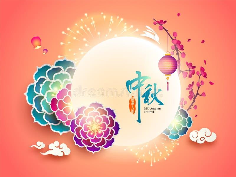 Mid Autumn festival. Chinese mooncake festival. Chinese mooncake festival. Happy Mid Autumn festival design. Translation: Mid Autumn, Full of love royalty free illustration
