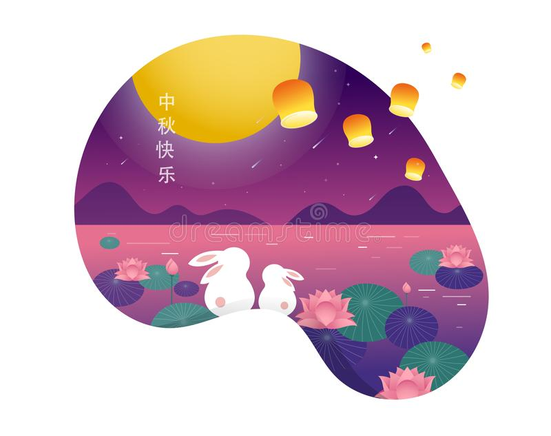 Mid Autumn Festival. Chuseok, Chinese wording translation Mid Autumn. Vector banner, background and poster with mooncake. Rabbits, bunnies and full moon vector royalty free illustration