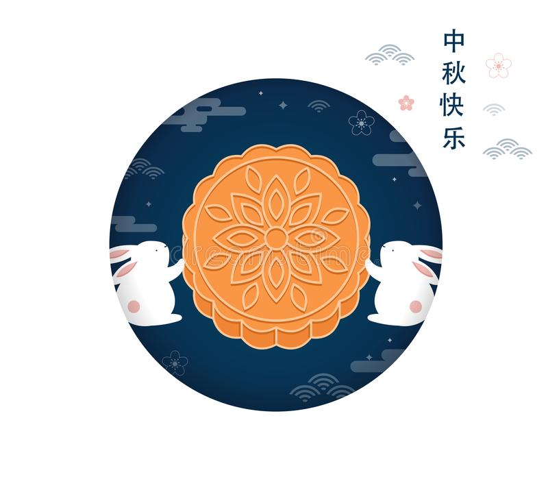 Mid Autumn Festival. Chuseok, Chinese wording translation Mid Autumn. Vector banner, background and poster with mooncake. Rabbits and full moon illustrations royalty free illustration