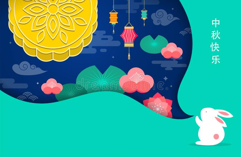 Mid Autumn Festival. Chuseok, Chinese wording translation Mid Autumn. Vector banner, background and poster with mooncake. Rabbits and full moon illustrations vector illustration