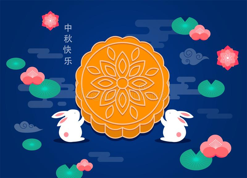 Mid Autumn Festival. Chuseok, Chinese wording translation Mid Autumn. Vector banner, background and poster with mooncake. Rabbits and full moon illustrations stock illustration