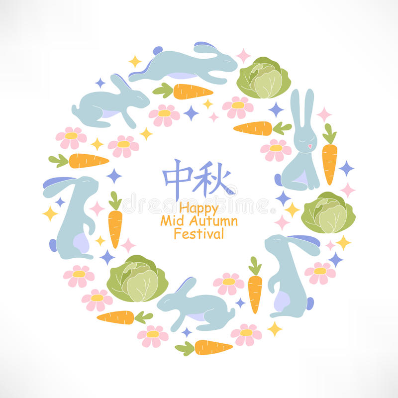 Free Mid Autumn Festival Design. Chinese Translate - . Stock Photography - 78001062