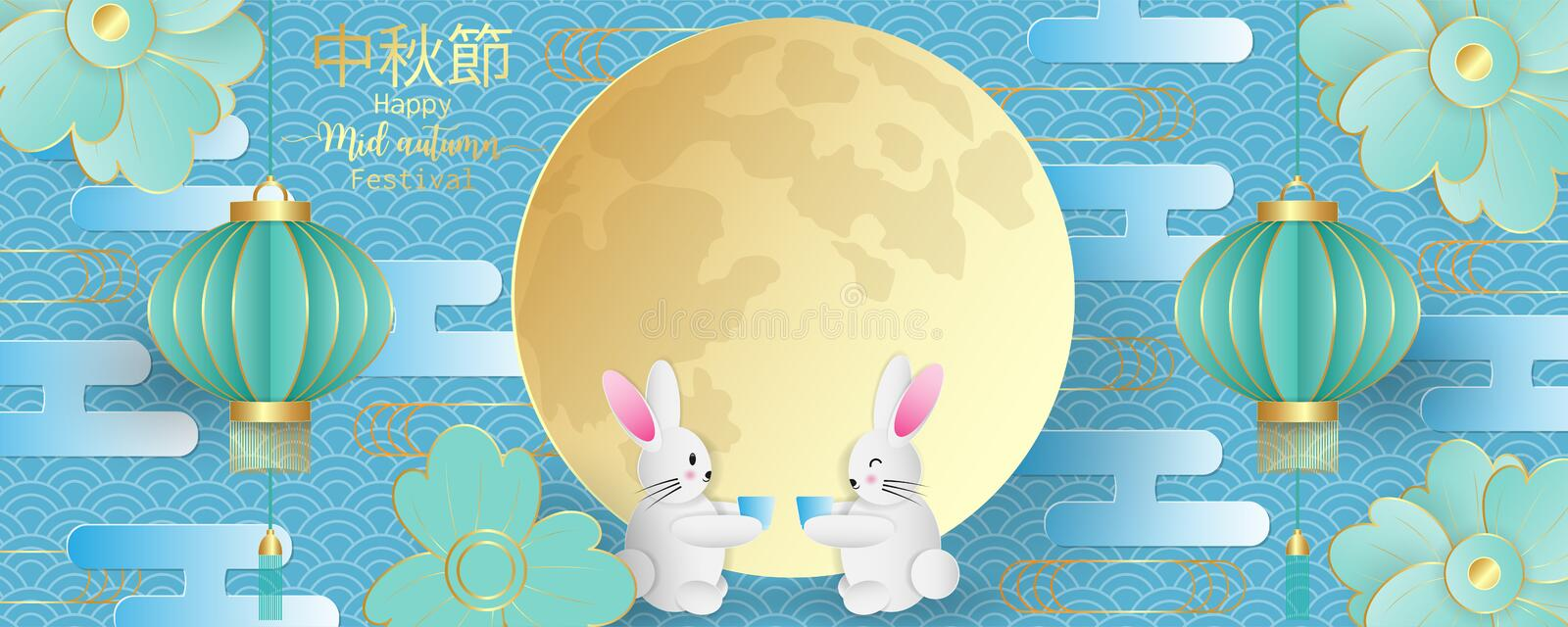 Mid autumn festival greeting card with cute rabbit, flowers and moon cake with lantern on blue background, Paper art style. stock photography