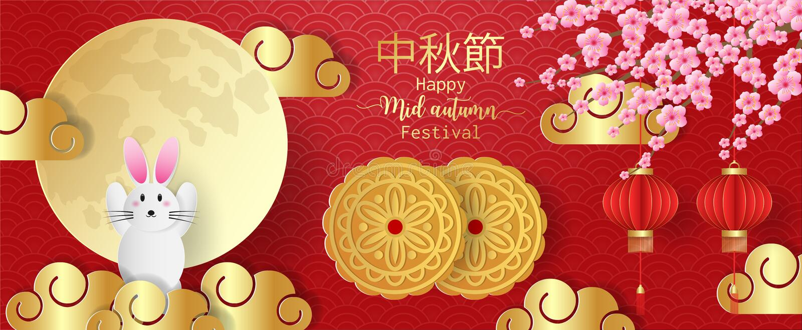 Mid Autumn festival greeting card with cute rabbit with moon cake, red flowers, cherry blossom, red lantern, full moon on red. Background. Chinese translate stock image