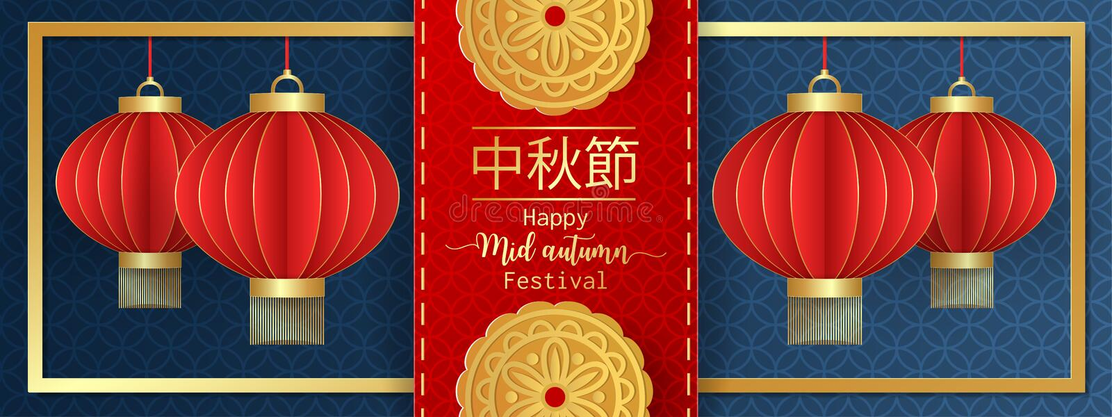 Mid autumn festival greeting card with moon cake, red lantern on blue background. Chinese translate : Mid Autumn Festival. Vector illustration stock illustration