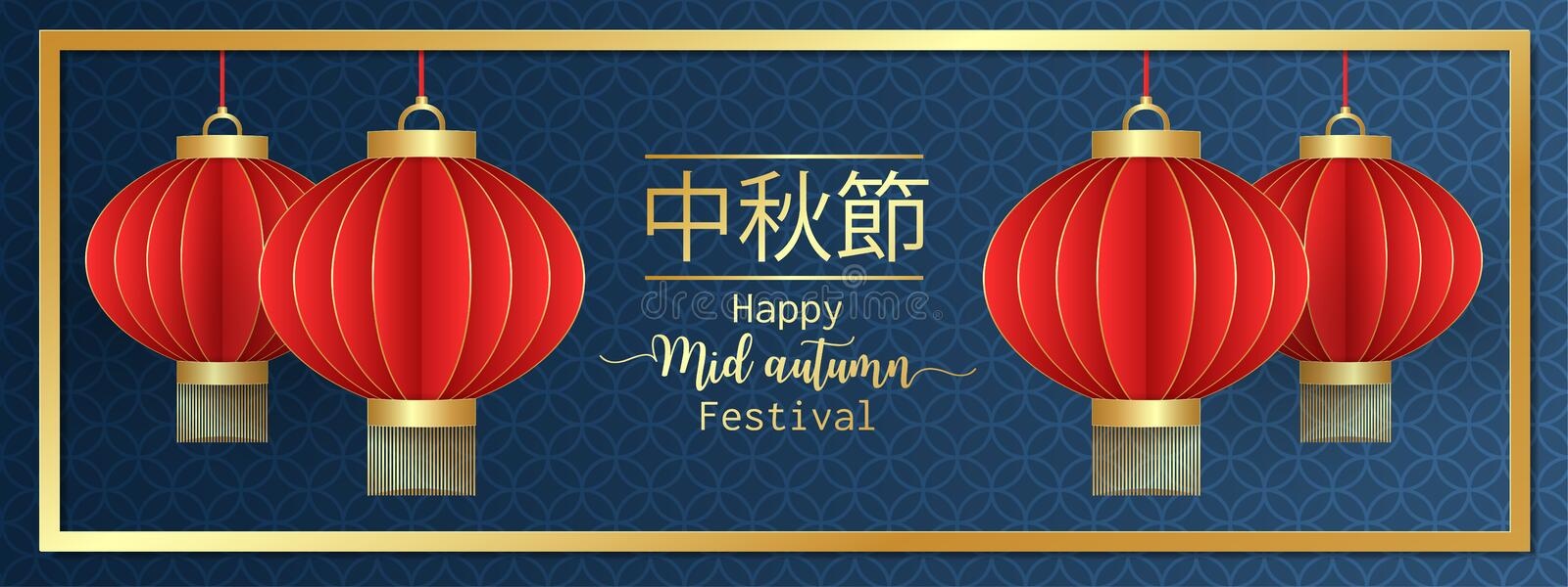 Mid autumn festival greeting card with red lantern on blue background. Chinese translate : Mid Autumn Festival. Vector illustration royalty free illustration