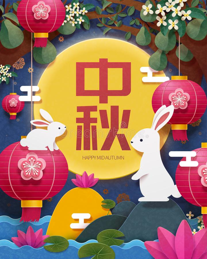 Free Mid Autumn Festival Paper Art Royalty Free Stock Photography - 156712397