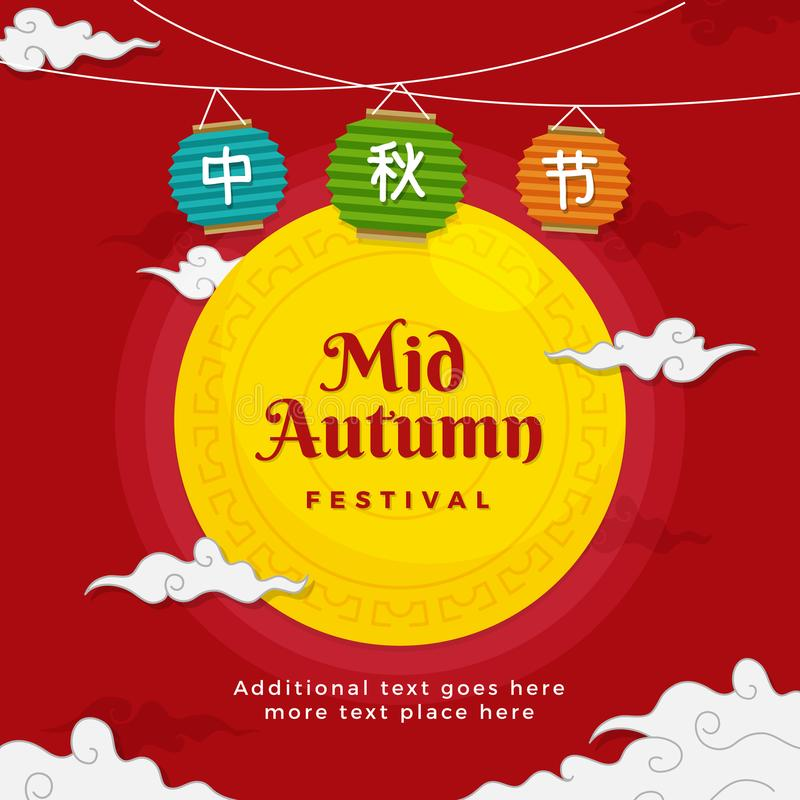 Mid Autumn Festival poster design. Chinese harvest festival greeting card. Full moon with traditional lantern and cloud background. Vector illustration. Chinese royalty free illustration