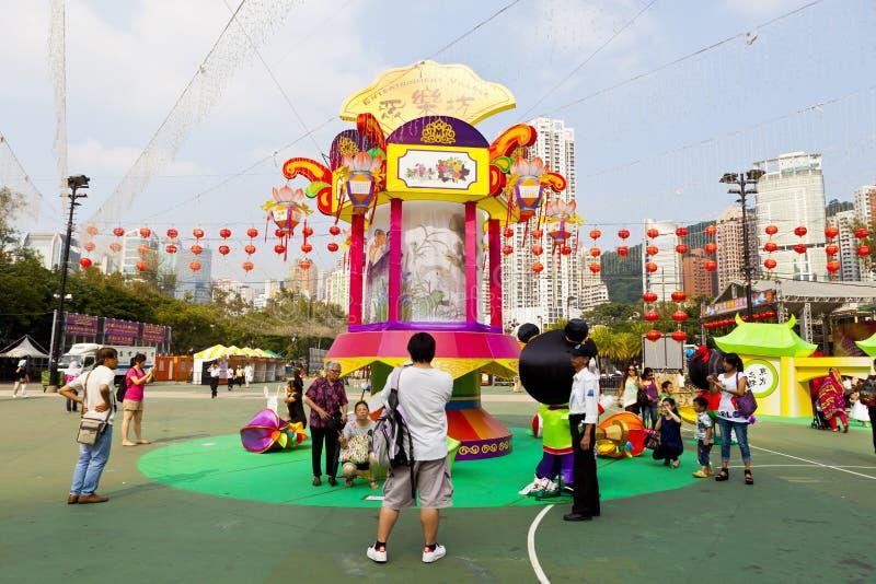 Mid-Autumn Lantern Carnival in Hong Kong stock image