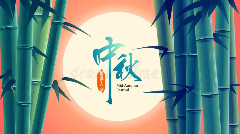 Mid Autumn festival. Chinese mooncake festival. Chinese mooncake festival. Mid Autumn festival with bamboo forest on background. Translation: Mid Autumn, Full vector illustration