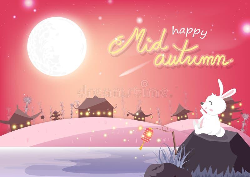 Midde herfst, roze pastel, schattige bunny cartoon zit op de rots met volle maan, uitnodiging card happy festival culture achterg royalty-vrije illustratie