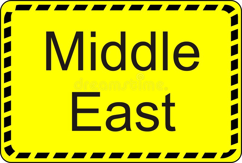 Download Middle East Royalty Free Stock Image - Image: 4667036