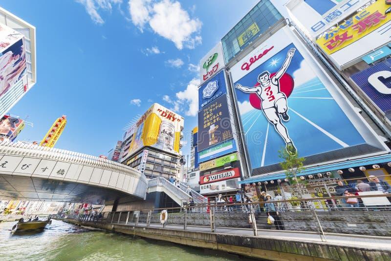 Midtwon da cidade de Osaka, Japão fotografia de stock