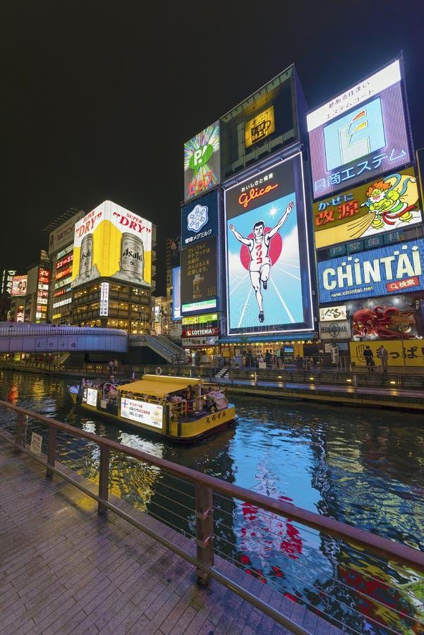 Midtwon da cidade de Osaka, Japão foto de stock