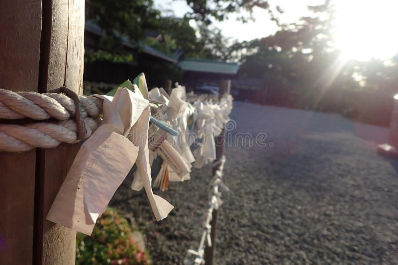 Mieć_nadzieja, ono modli się/życzy tapetuje z słońcem zdjęcie stock