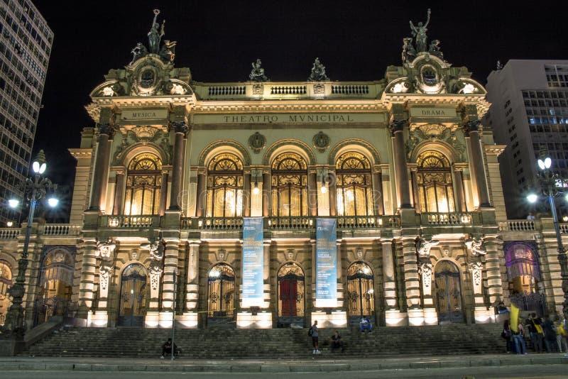 Miejski teatr obraz stock