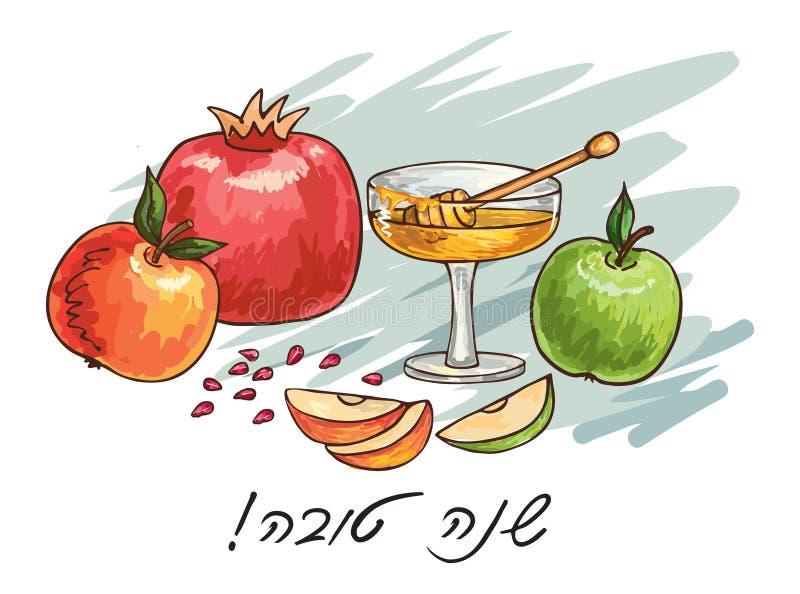 Miele con la mela per Rosh Hashana royalty illustrazione gratis