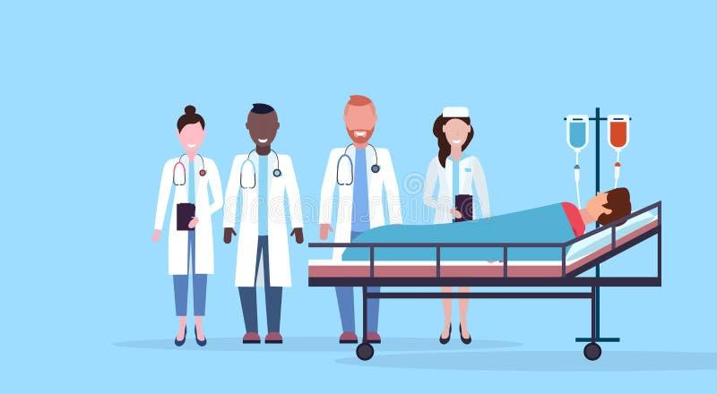 Mieszanki rasy lekarek cierpliwego mężczyzny terapii oddziału opieki zdrowotnej pojęcia sali szpitalnej drużynowy odwiedza łgarsk ilustracji