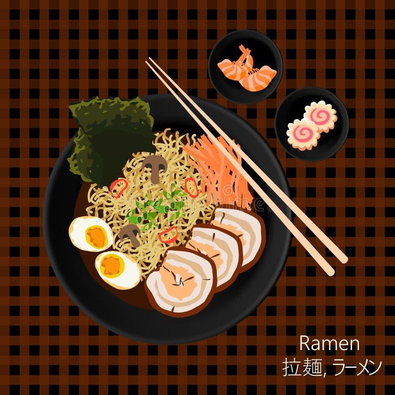 Mieszkanie nieatutowa wektorowa ilustracja japoński zupny Ramen æ ‹‰ 麺, ラム¼ ム¡ ム³ i swój składniki, ilustracja wektor