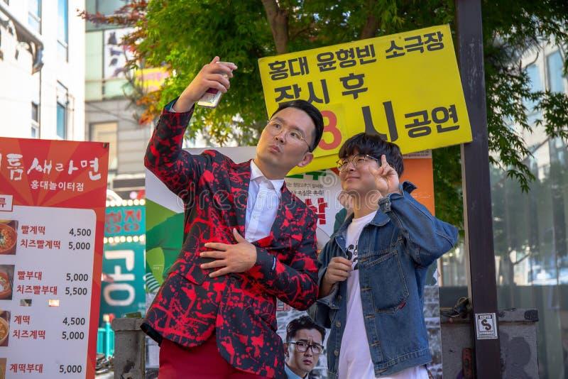 Migliore attore della commedia di serie coreana fotografie stock