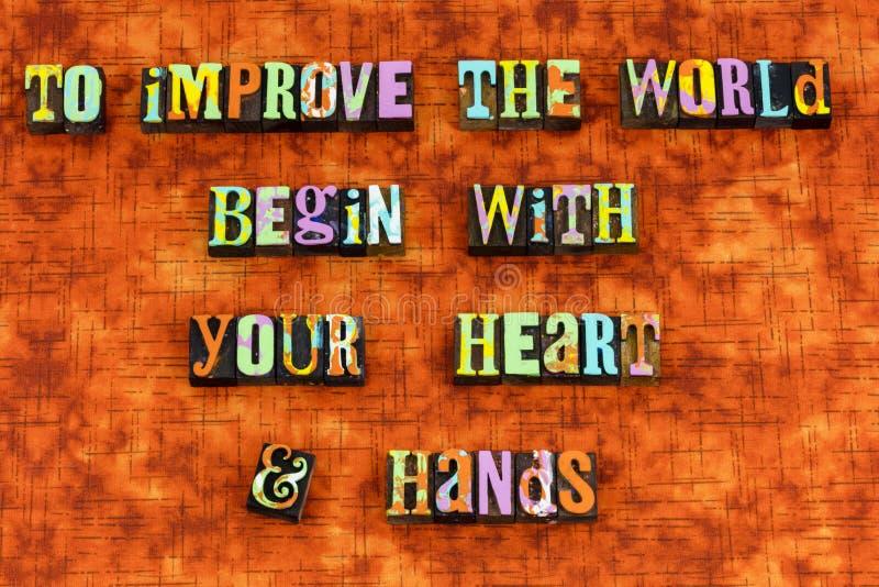 Migliori le mani del cuore del mondo iniziano lo scritto tipografico immagine stock