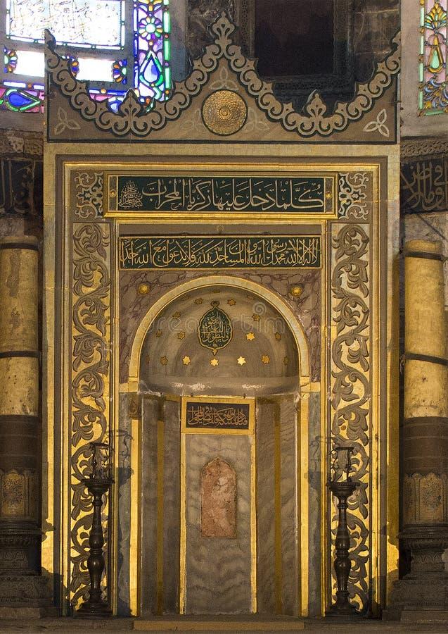 Mihrab του Hagia Sophia στοκ φωτογραφία με δικαίωμα ελεύθερης χρήσης