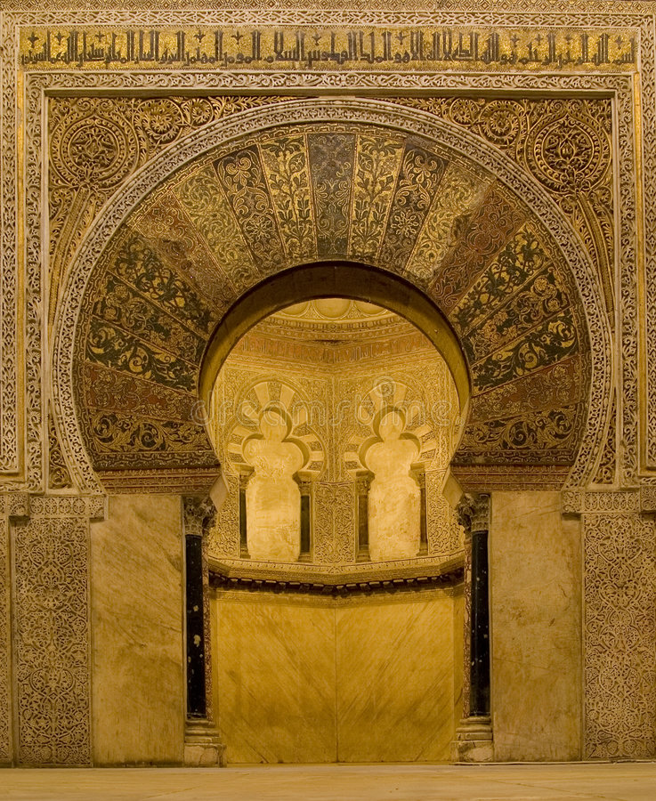 Mihrab imagem de stock