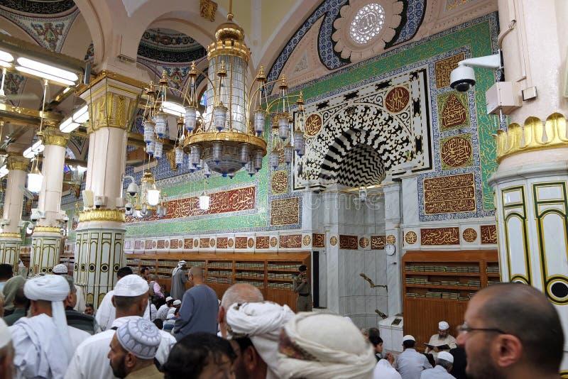 Mihrab de Masjid Nabawi y caligrafía árabe imagen de archivo libre de regalías