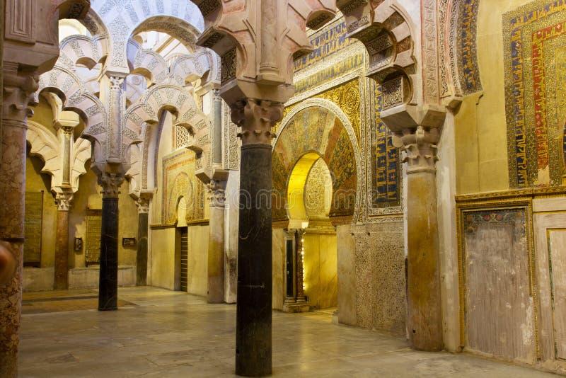 Mihrab de Mezquita, Cordoue, Espagne image libre de droits