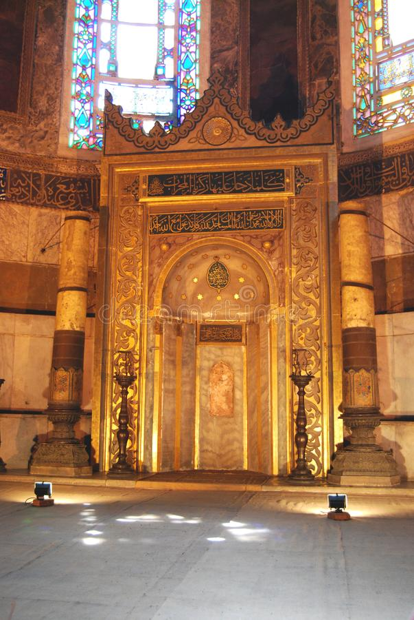 Mihrab of Hagia Sofia. stock image