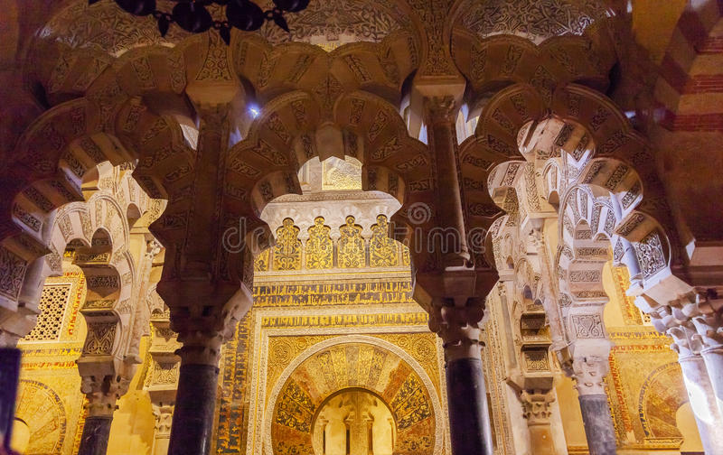 Mihrab Moslem Islam Prayer Niche Arches Mezquita Cordoba Spain. Mezquita Created in 785 as a Mosque. Mezquita converted to a Cathedral in 1500 royalty free stock photo